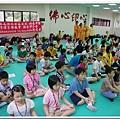 20130818心靈spa親子夏令營_ 027.jpg