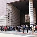 禪教會首次在國際會議中心舉辦新春團拜