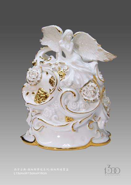 維納斯珠寶盒