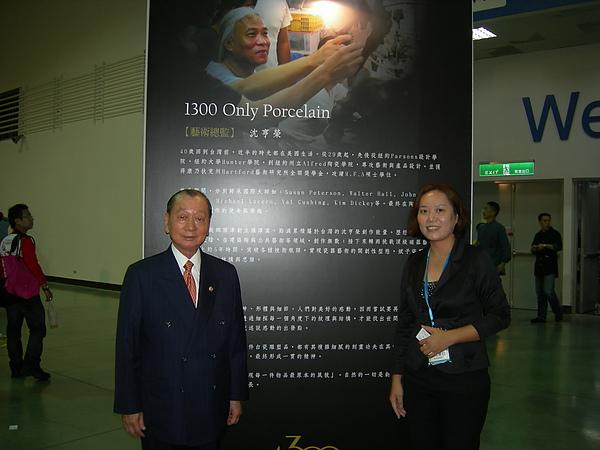 中華民國全國商業總會-張理事長.JPG