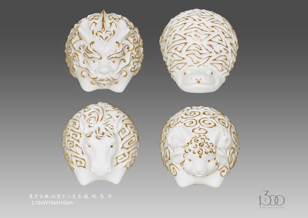 12生肖- 龍蛇馬羊.jpg