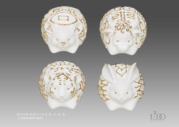 12生肖- 鼠牛虎兔.jpg