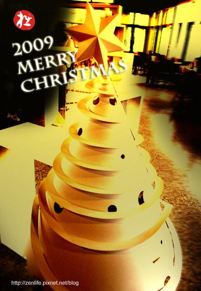 2009聖誕快樂.jpg