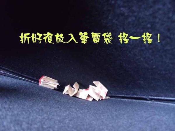 紅包袋噗浪活動2.jpg
