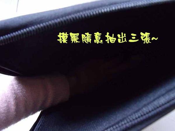紅包袋噗浪活動3.jpg