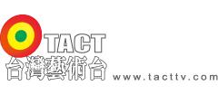 台灣藝術電視台