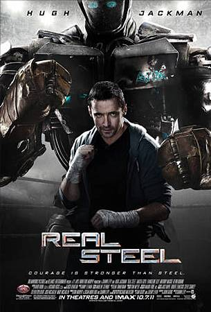 real-steel-final-poster.jpg