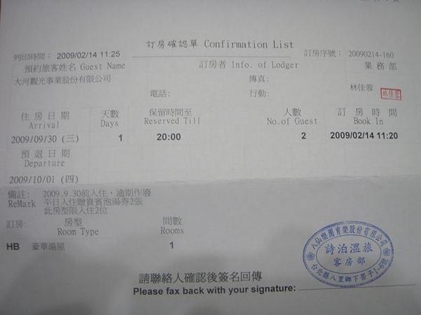 P2150135.JPG