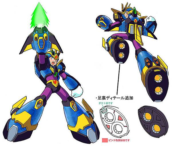 D-Arts-Mega-Man-X-Ultimate-Armor