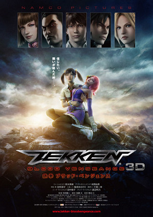 Tekken_Blood_Vengeance_poster