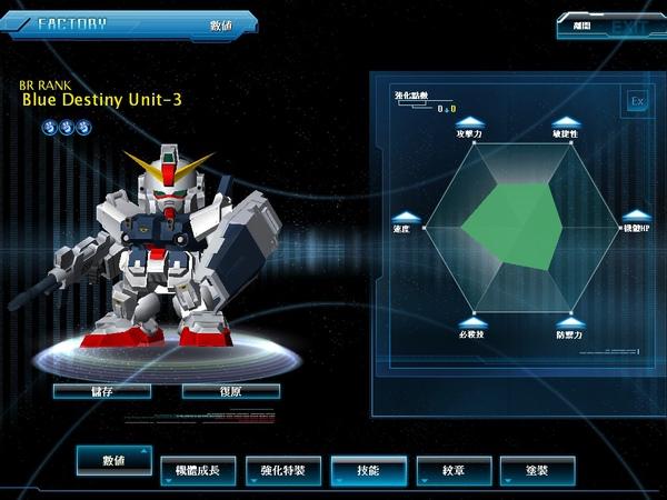 GOnlineScreenShot_20101126_133938.jpg
