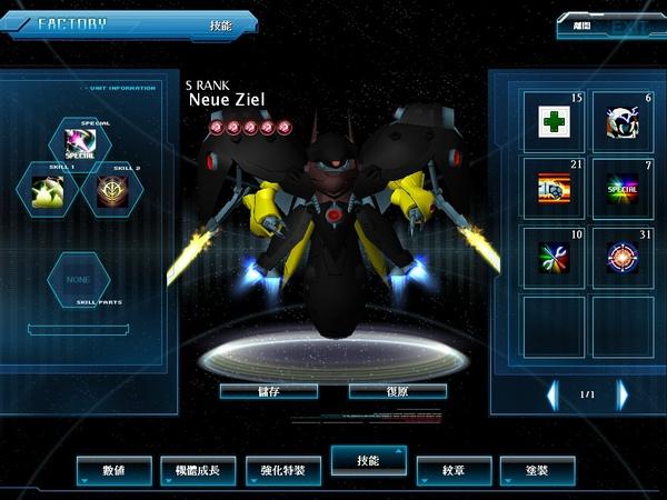 GOnlineScreenShot_20101025_133340.jpg