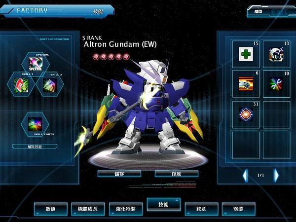 GOnlineScreenShot_20101110_125143.jpg