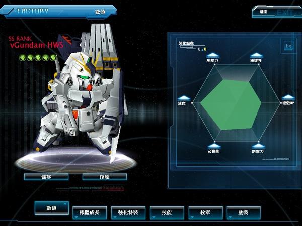 GOnlineScreenShot_20101025_135003.jpg