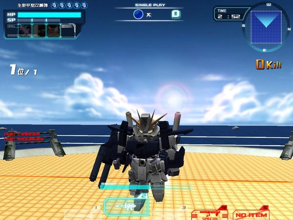 GOnlineScreenShot_20100717_160122.jpg