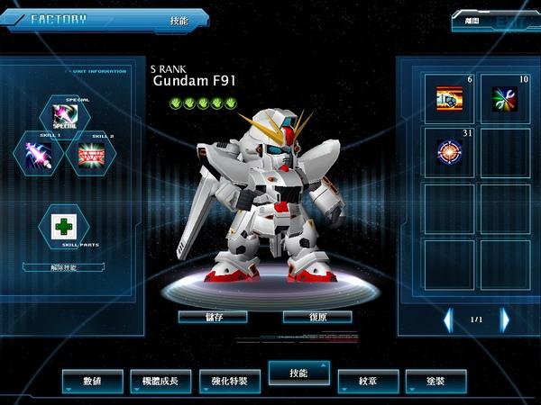 GOnlineScreenShot_20101210_144124.jpg