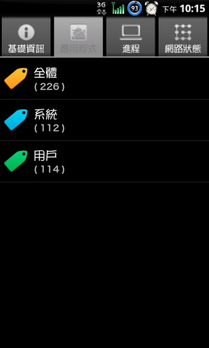 snap20110223_221553_resize.jpg