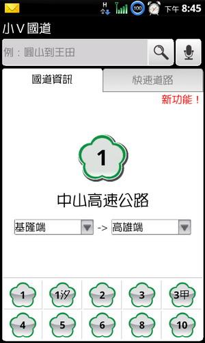 snap20110320_204537_resize.jpg