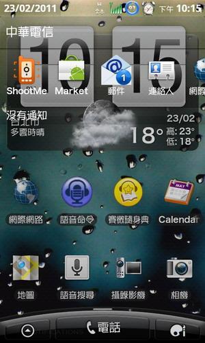 snap20110223_221510_resize.jpg