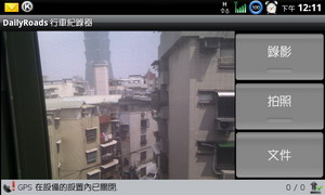 snap20110320_121122_resize.jpg