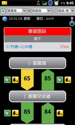 snap20110320_204531_resize.jpg