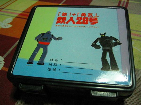 鐵人28 12色筆盒