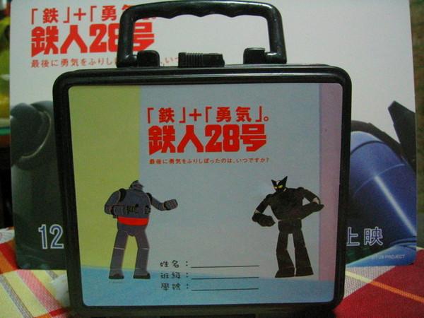 鐵人28 12色筆盒站立