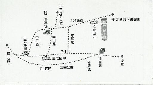三芝小豬-2