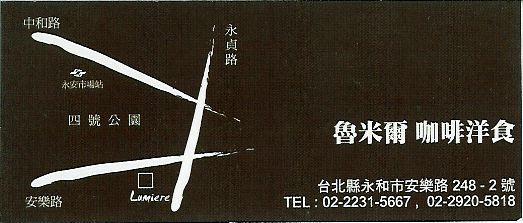 魯米爾-2