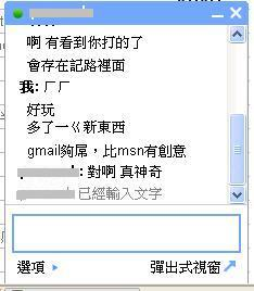 GMail新完法-10