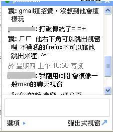 GMail新完法-11