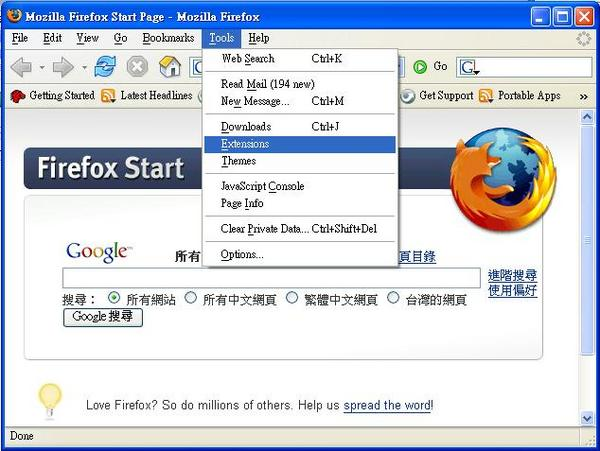 Firefox setup 02