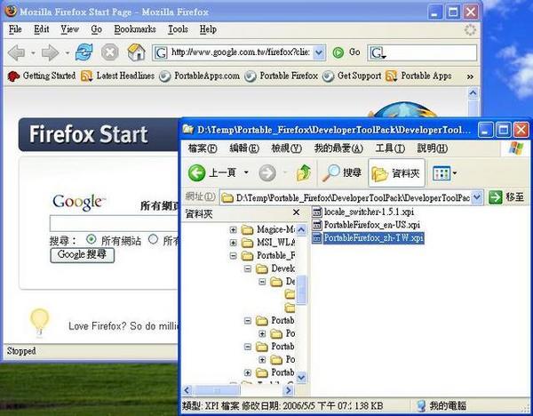 Firefox setup 03