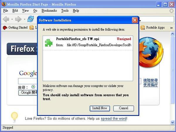 Firefox setup 04