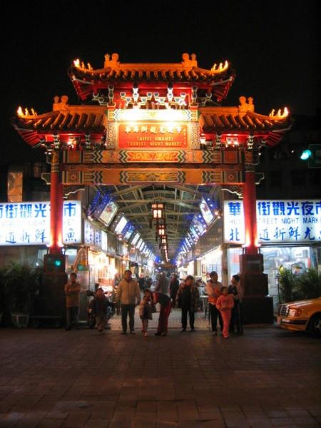 華西街觀光夜市牌樓