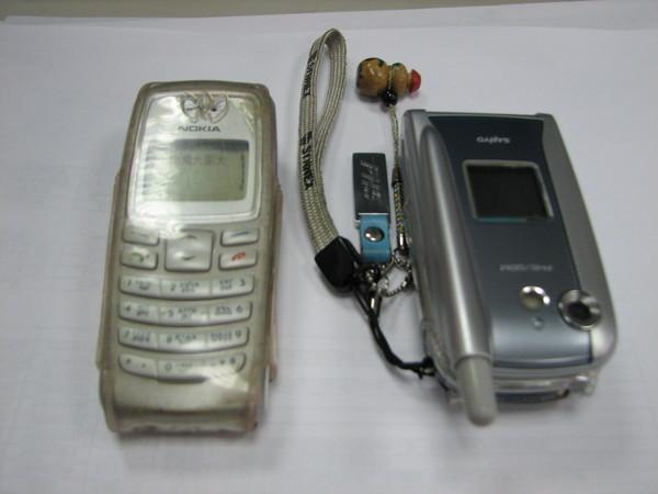 Sanyo G1000 & Nokia 2100