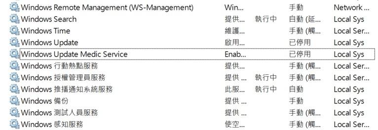 windows service control manager.jpg