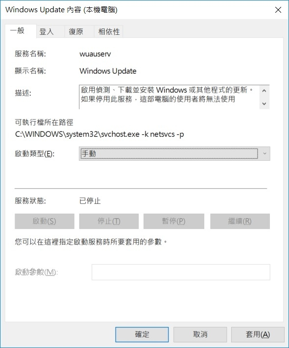 Windows Update 00-1.jpg