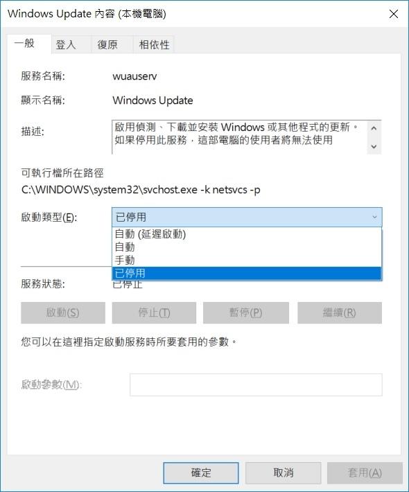 Windows Update 00-2.jpg
