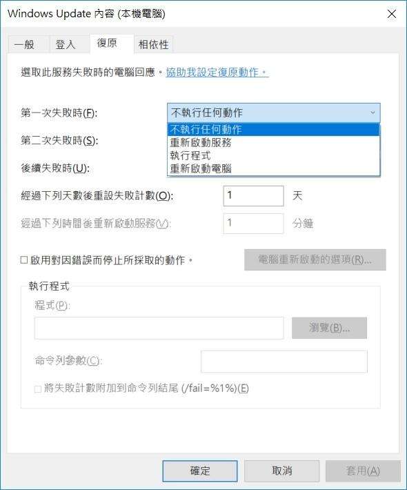 Windows Update 02.jpg