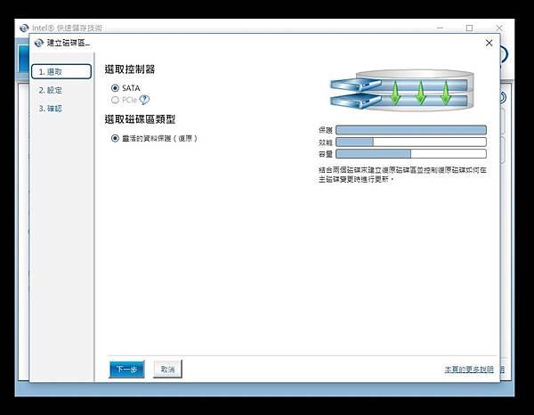 INTEL快速儲存技術建立陣列的畫面.jpg