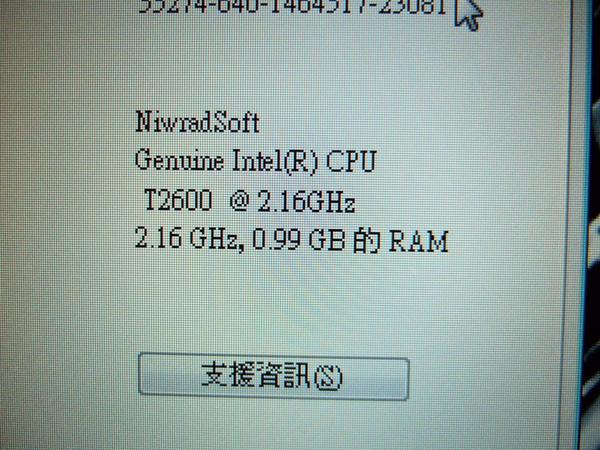 我的電腦偵測CPU成功