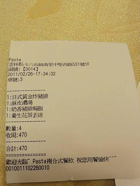 DSC04919.JPG