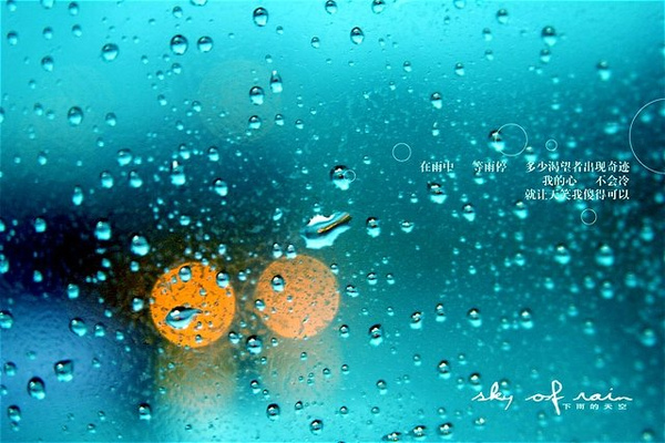 雨天.jpg