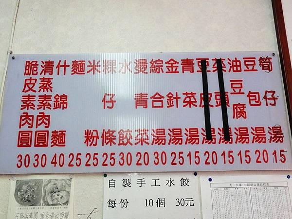 DSC06326 [1600x1200].JPG