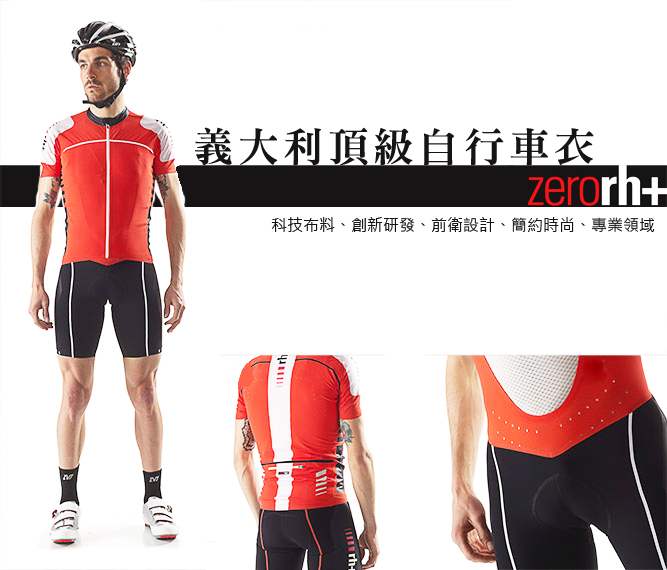 road_mens_zerorh拷貝
