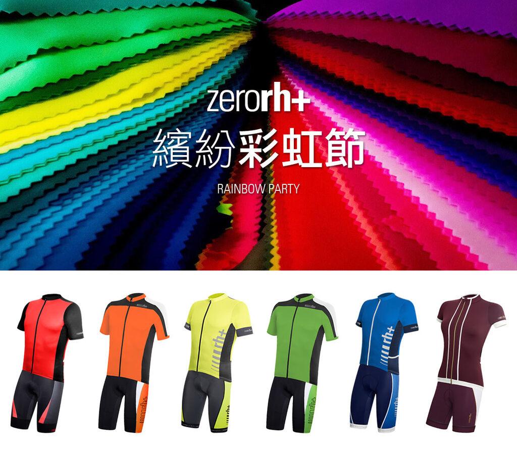 彩虹節.jpg