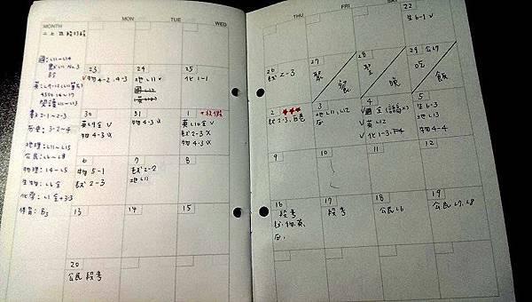 手帳1-4