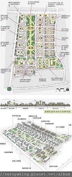 精忠三村圖