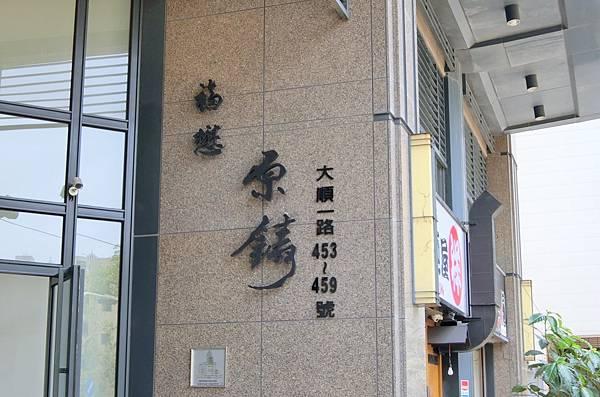 高雄凹仔底捷運站四房平車_170505_0062.jpg